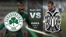 Συνέντευξη Τύπου - Play off 2011 - ΠΑΟ-ΠΑΟΚ