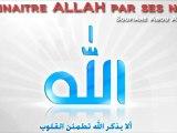 Connaitre Allah par ses Noms [2/6]