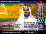 Emirates Heritage Club Of the United Arab Emirates (In Arabi