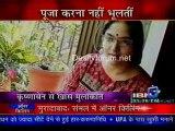 Serial Jaisa Koi Nahin [IBN7 News] - 22nd May 2011 Video Watch Online