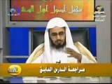 THE TABLEEGHI JAMAH IS AN ISLAMIC GROUP BY SHAYKH NAASIR ABDUL KAREEM- AL-AQL