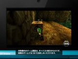 CM - La leyenda de Zelda 3DS - MatsuJun 1