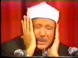 Abd Al Basit Abd As Samad - Surah Nasr
