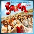 Sezen Aksu Unuttun  Mu Beni Yeni Albüm 2011