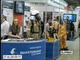 Une délégation de la Force publique participe à conférence à Moscou