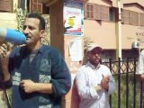 FNE UMT Khénifra sit in 27 - 5 -2011 délégation men