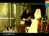 Akbari Asghari Episode 1 Part 1