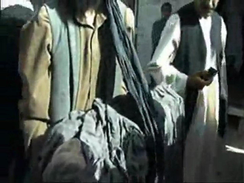 Afghan children among those killed in air strike