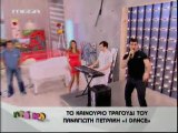 Panagiotis Petrakis ~ ''I Dance''