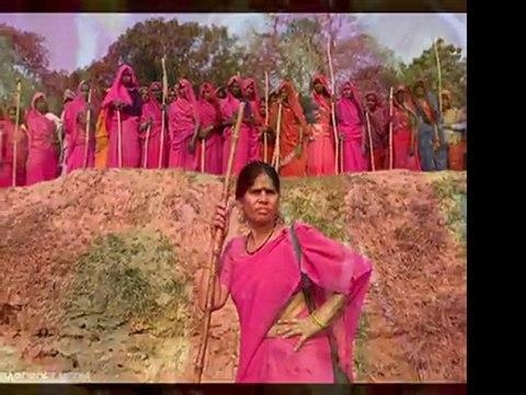 INDE INDIA