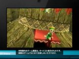 [CM] La Leyenda de Zelda Nintendo 3DS - MatsuJun 3