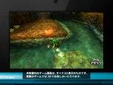 [CM] La Leyenda de Zelda Nintendo 3DS - MatsuJun 2