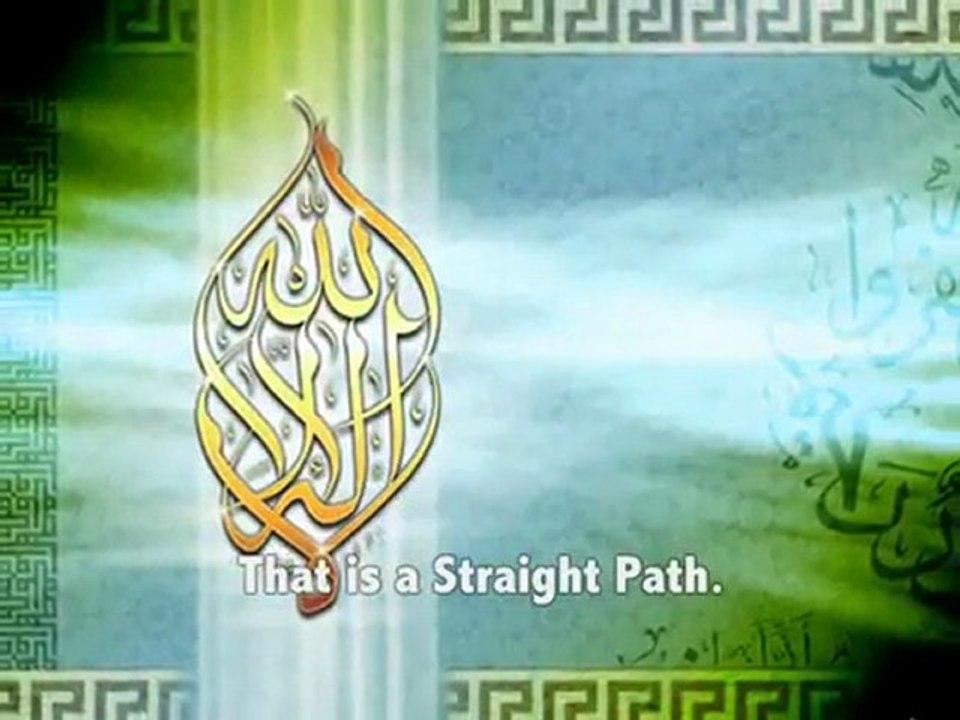 SURAH YASIN RECITATION BY MUHAMMAD AL LUHAIDAN