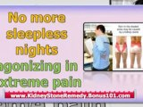 treatment for kidney stones - how to get rid of kidney stones -  remedies for kidney stones
