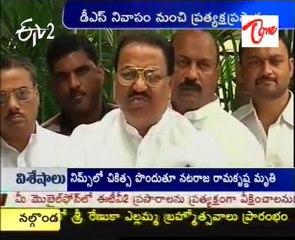 D Srinivas Talking To Media From His House
