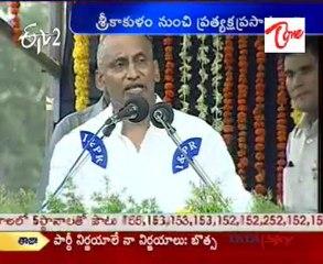 CM Speech In Raithu Sadassu Live From Srikakulam