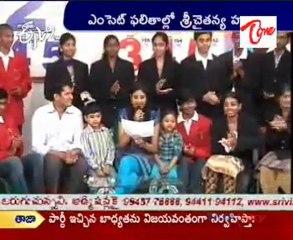 Sri Chaitanya Celebrations, Eamcet Ranks Released