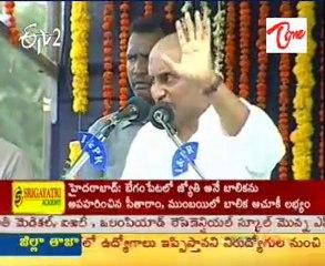 CM Speech In Raithu Sadassu   Live