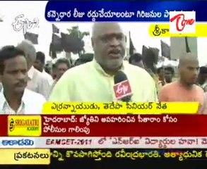 Yerram naidu comments on  Kiran Kumar Reddy