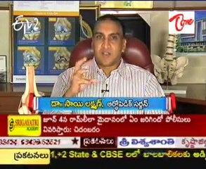 ETV2 Sukhibhava Health Tips- 02