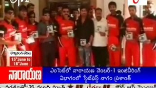 Brahmi Gadi Katha Movie Audio Launch