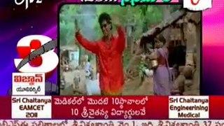 Telugu New Releases Movies