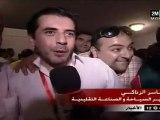 - Maroc 4-0 Algérie - )Joie des ministres marocains après le match(1
