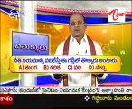 ETV2 Telugu Velugu -  Importance of Telugu Language -  02