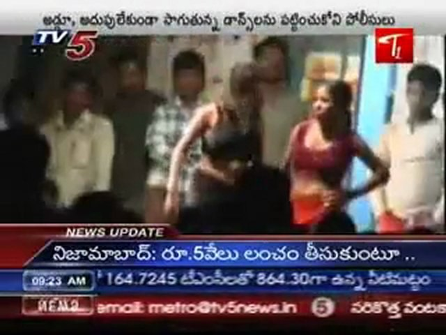 andhra village girls naked dance stage at vizag