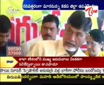 YSR Congress sweeps by elections & '' Jagan Camp