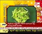 Aaha -  Andhra Recipes  - Kaju potato Curry