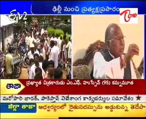 Congress MP V HanumanthaRao Talking to media