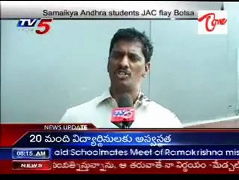 Samaikya Andhra Students JAC flay Bosta Satyanarayana