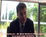 Mr Rahhal Mekkaoui secretaire  general du ministére de la santé dans une declaration a oujdacity.net  / oujda
