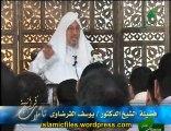 برنامج تأملات قرآنية الحلقة السادسة