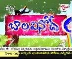 ETV2 Telugu Velugu - Importance of Telugu Language - 01