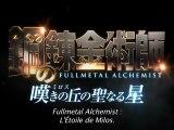 Fullmetal Alchemist: L'Etoile de Milos