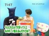 sakusaku  2004.06.22「初公開 花花ランド カエラ、ジゴロウと結婚?」パペットマペット登場 3