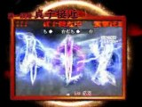 【パチンコPV】CRリング~呪いの7日間~