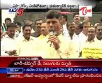 Tdp Leader Receives Rousing Welcome On Return To Hyderabad