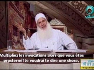 Cheikh Yaakoub : l'importance de la prosternation