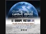 Le Groupe Victorieux !  Par shaykh 'Abder Razzaq al 'Abbad