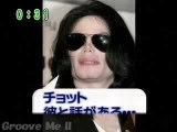 Michael Jackson at the MTV Japan award 5