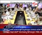 TTD Specified Authority constituted