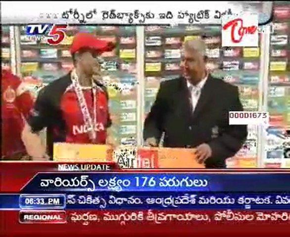 Sports News League T20 Cricket