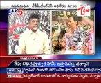 Chandrababu Naidu Comments Vs K.Chandrasekhar Rao Comments On CEO`S Meeting