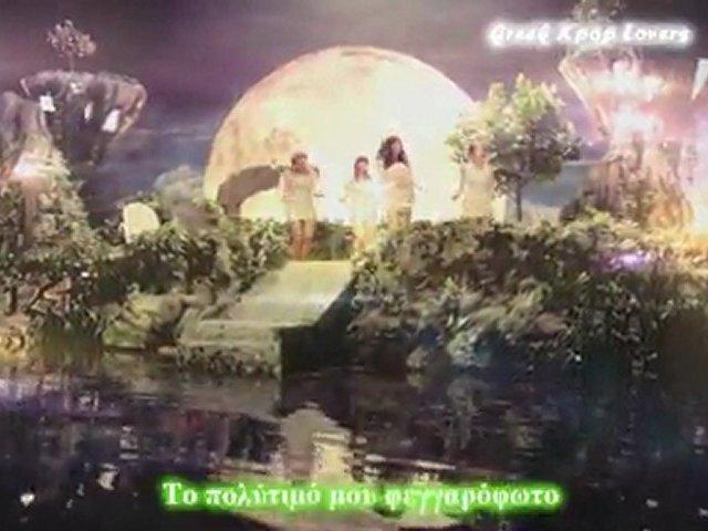 SECRET – Starlight Moonlight Greek Subs