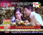 Favourite5 TollyWood Hit Fair Sobhan Babu And Vanisri_Part-02