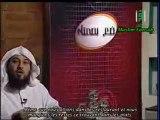 Triste Histoire D'Une Dépendante D'Héroïne [Cheikh Mohamed al-Arifi]