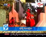 TV5News Bulletin Headlines on 29th Dec10 09AM